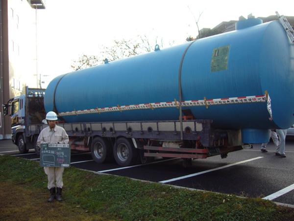 耐震性貯水槽新設工事
