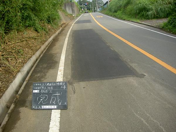 【公共緊急工事】 道路陥没